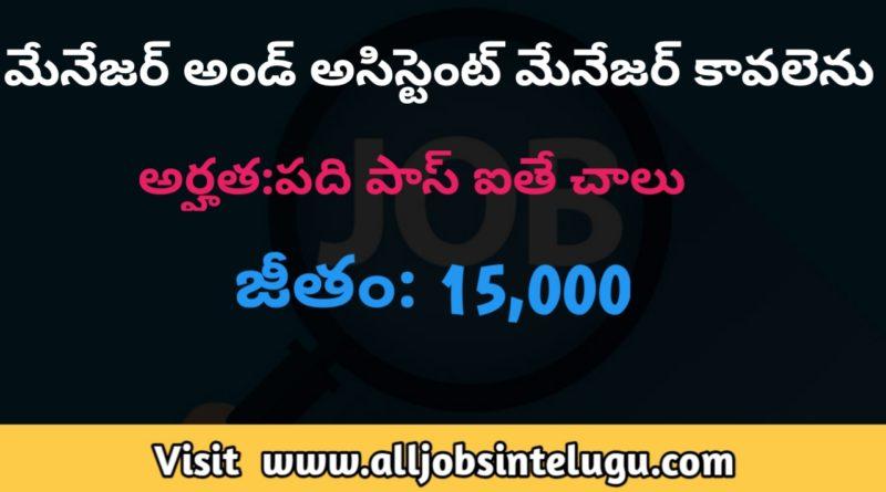 Jobs in Madhu Enterprises