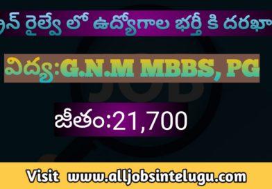 Jobs in Western Railways